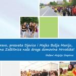 Hodočašće mladih Zagrebačke nadbiskupije u hrvatsko nacionalno marijansko svetište Majke Božje Bistričke