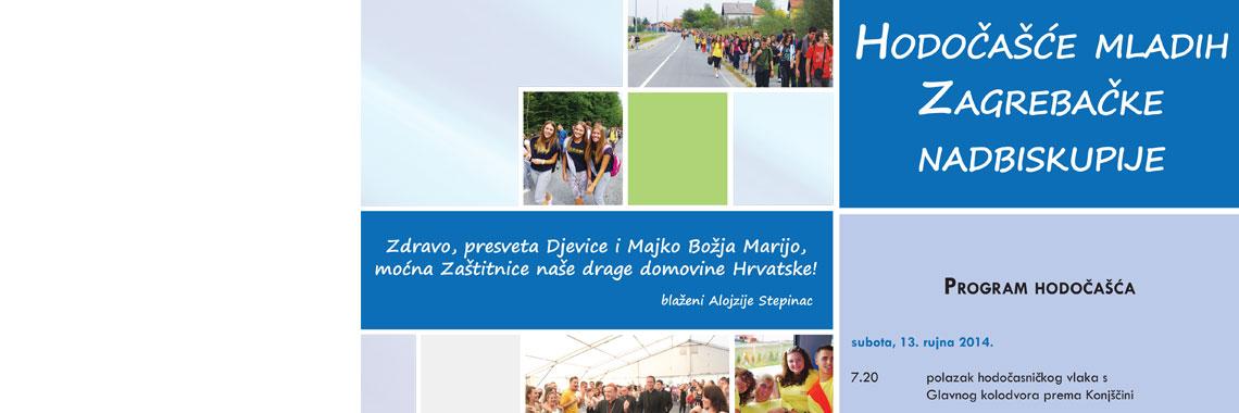 Hodočašće mladih u Mariju Bistricu