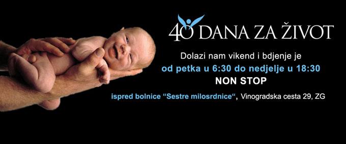 Prvo noćno bdijenje, 40 dana za život, Zagreb