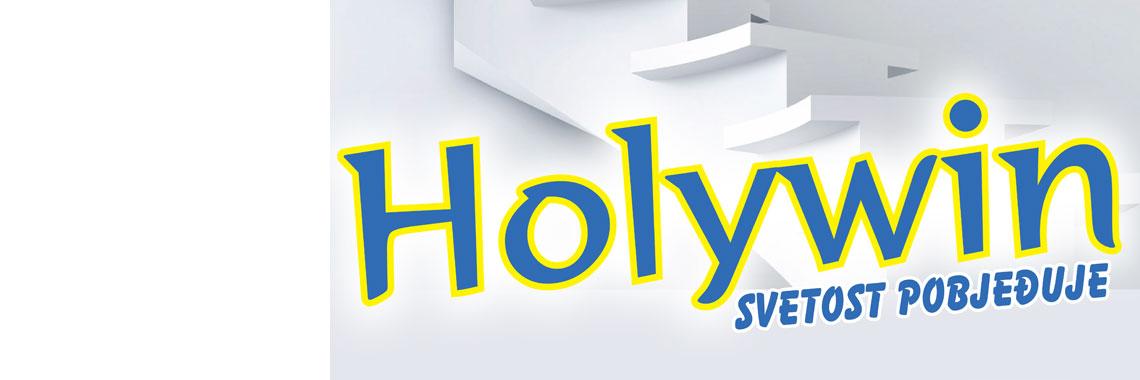 Holywin – svetost pobjeđuje