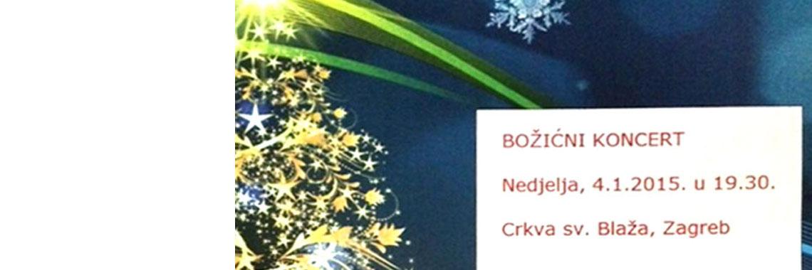 Božićni koncert, župa sv. Blaža
